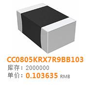 CC0805KRX7R9BB103