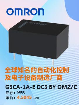 G5CA-1A-E DC5 BY OMZ/C
