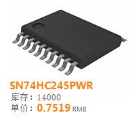 SN74HC245PWR