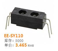 EE-SY110