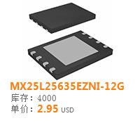 MX25L25635EZNI-12G
