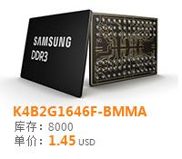 K4B2G1646F-BMMA