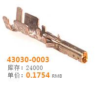 43030-0003