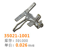 35021-1001