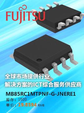 MB85RC1MTPNF-G-JNERE1
