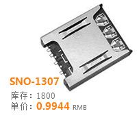 SNO-1307
