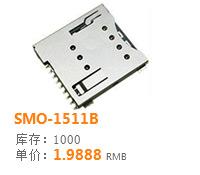 SMO-1511B
