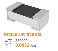RC0402JR-076K8L