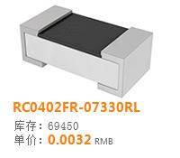 RC0402FR-07330RL