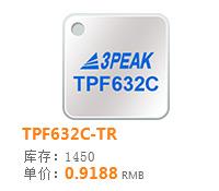 TPF632C-TR
