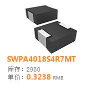 SWPA4018S4R7MT