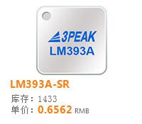 LM393A-SR