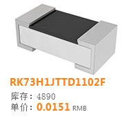 RK73H1JTTD1102F