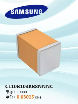 CL10B104KB8NNNC