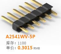 A2541WV-5P