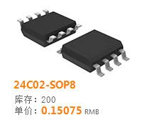 24C02-SOP8