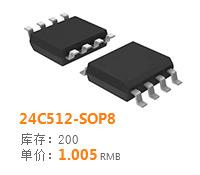 24C512-SOP8
