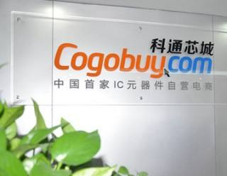 Cogobuy hit by short-seller report