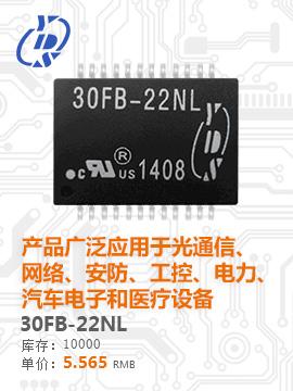 30FB-22NL