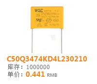 C50Q3474KD4L230210