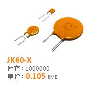 JK60-X