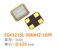 YSX321SL 30MHZ 10PF