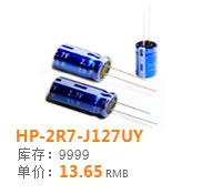 HP-2R7-J127UY