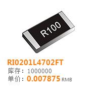 RI0201L4702FT