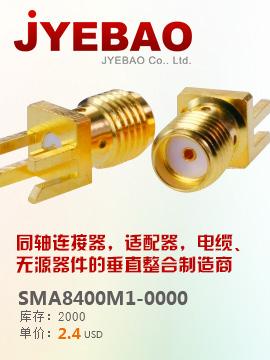 SMA8400M1-0000