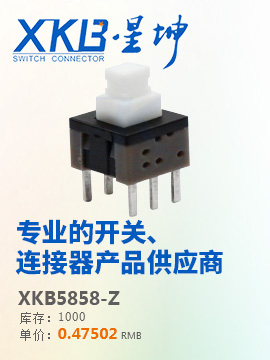 XKB5858-Z