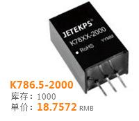 K786.5-2000