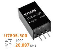 U7805-500