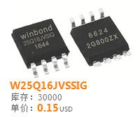 电子元件采购网原装现货W25Q32FVSSIG