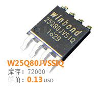 电子元器件网上商城原装现货W25Q80JVSSIQ