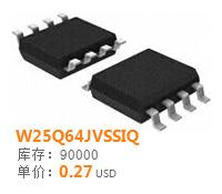 电子元器件商城原装现货W25Q64JVSSIQ