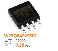 电子元器件采购网站原装现货W25Q64FVSSIG