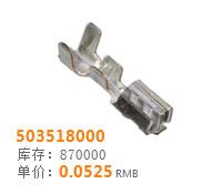 原装现货503518000