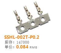 原装现货SSHL-002T-P0.2