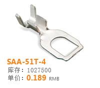 原装现货SAA-51T-4