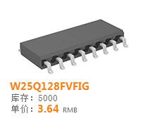 原装现货W25Q128FVFIG