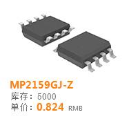 原装现货MP2159GJ-Z