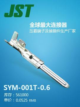 SYM-001T-0.6