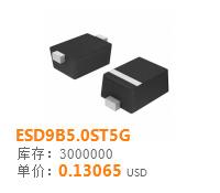 ESD9B5.0ST5G
