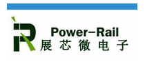 POWER-RAIL