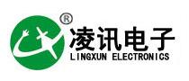 LINGXUN