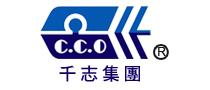 C.C.O