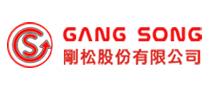 GANG SONG
